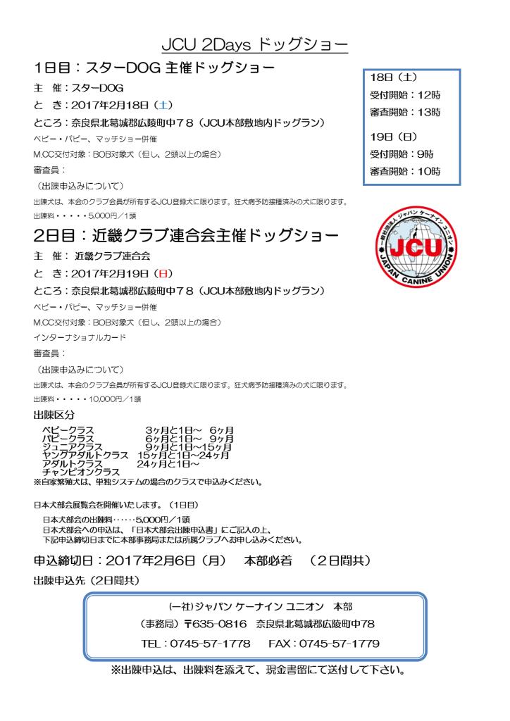 20170218-19
